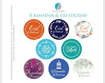 Die 25 Besten Ideen Zu Ramadan Dekorationen Auf Pinterest