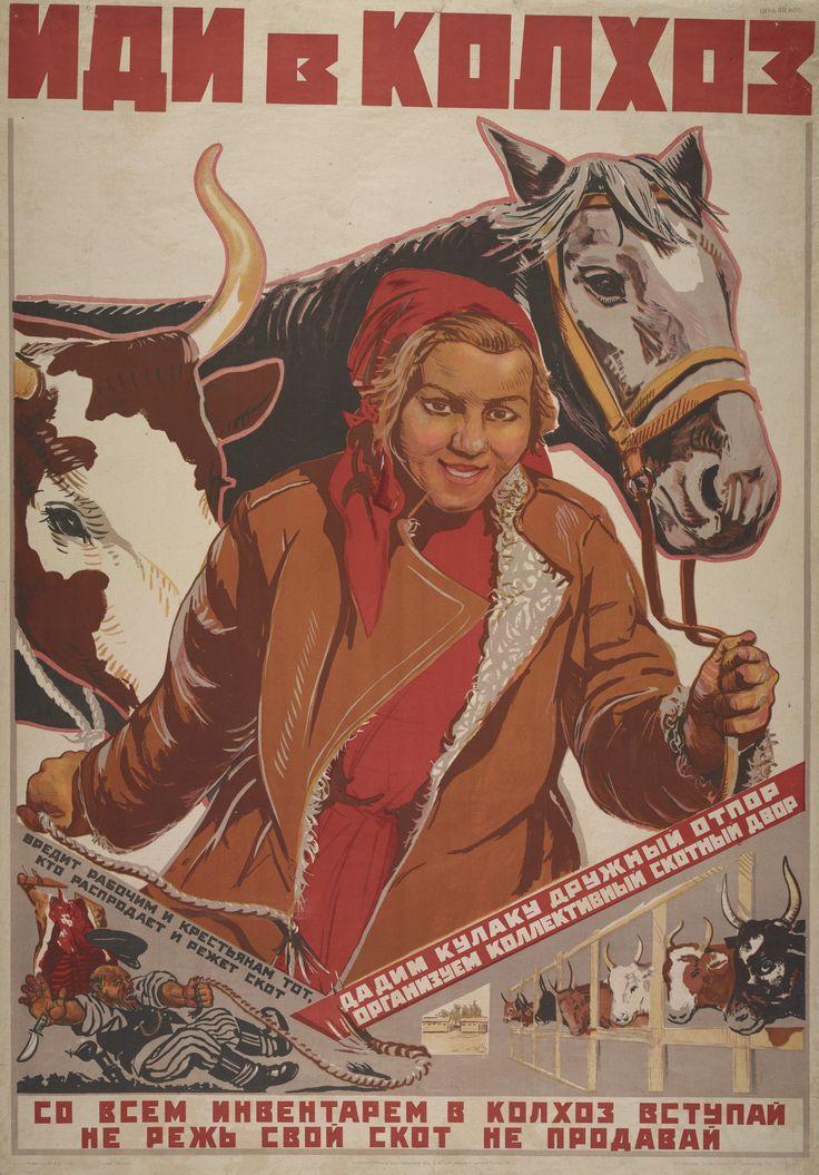 Иди в колхоз Автор: Н. Терпсихоров Год: 1930