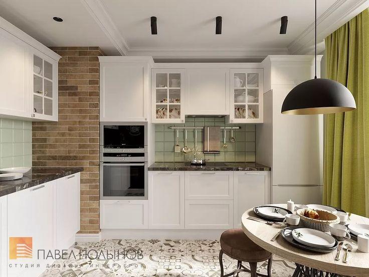 Фото дизайн интерьера кухни из проекта «Дизайн проект трехкомнатной квартиры 88 кв.м., ЖК «Северная Долина», американская классика с элементами LOFT»