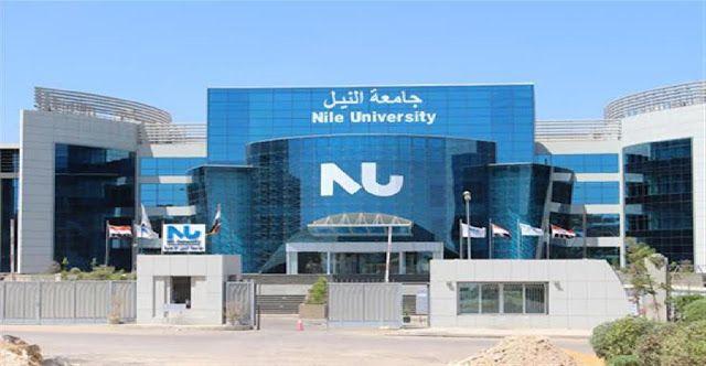 تكنولوجى Technology جامعة النيل تناقش إدارة التكنولوجيا بين الماضي وال University Nile Places To Visit