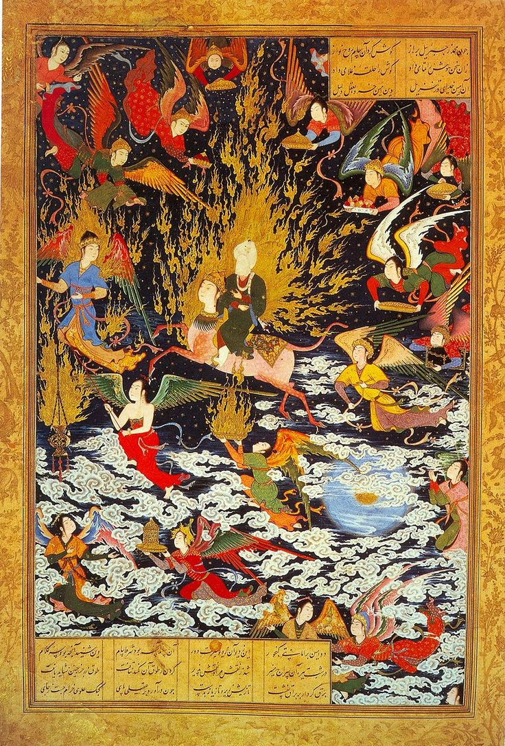 Persian miniature - Miraj of the Prophet by Sultan Muhammad, showing Chinese-influenced clouds and angels, 1539-43
