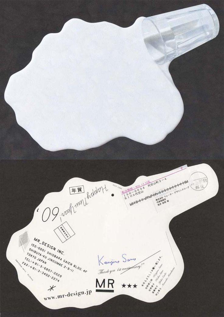 佐野研二郎さんからの年賀状                                                                                                                                                                                 もっと見る