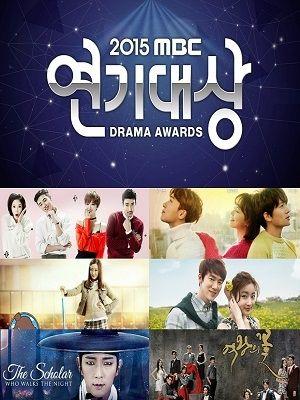 MBC Drama Awards 2015
