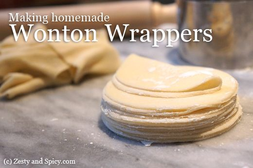 Wonton_Wrappers01