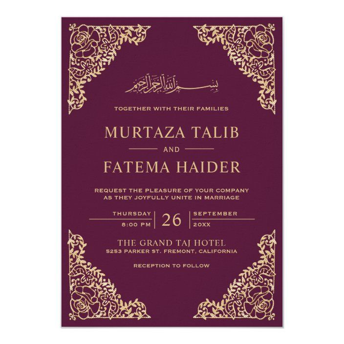 Floral Frame Plum And Gold Islamic Muslim Wedding Invitation Zazzle Com Muslim Wedding Invitations Muslim Wedding Cards Islamic Wedding