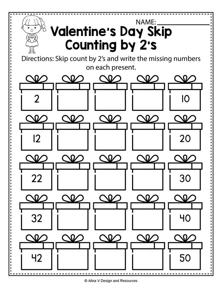 valentine 39 s day skip count by 2 39 s math worksheets and activities for preschool kindergarten and. Black Bedroom Furniture Sets. Home Design Ideas