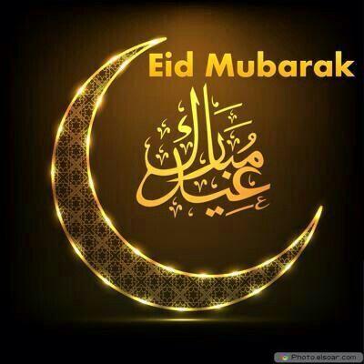 Quotes About Dimonds : DesertRose;Eid Mubarak;