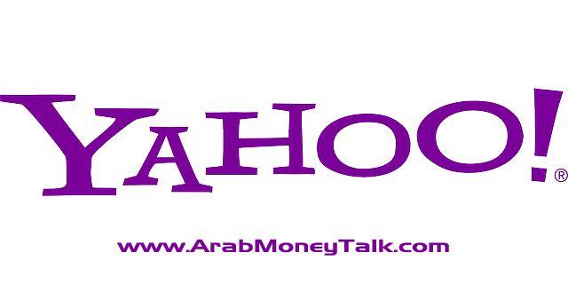 كلام في المال (ارزاق) : عن خبر قرار ياهو اغلاق مكتبها في دبي