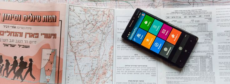 Route: Süd – Nord Richtung des Israel National Trails