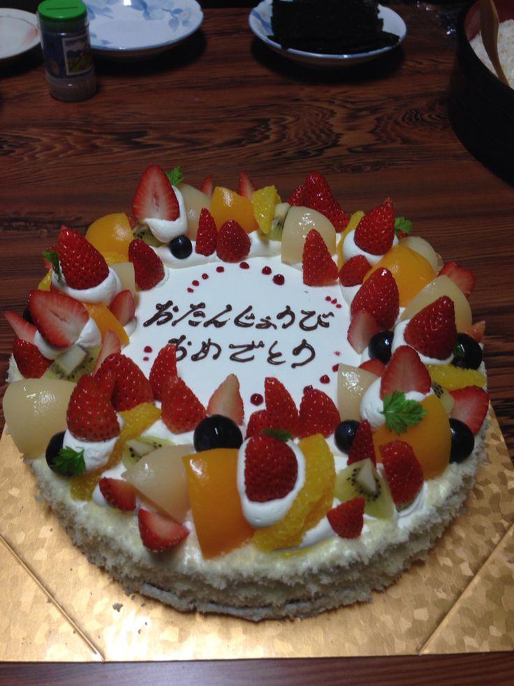 誕生日にケーキ買ってもらう2◯歳