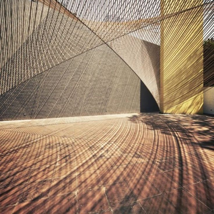Woven shade structure                                                                                                                                                                                 More
