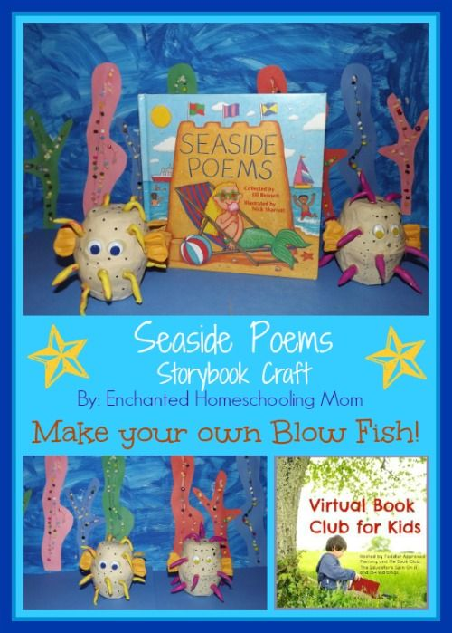 Seaside Poems Storybook Craft - Enchanted Homeschooling Mom  {AF Link} To Additional Printable Activities https://www.e-junkie.com/ecom/gb.php?cl=207803&c=ib&aff=254942