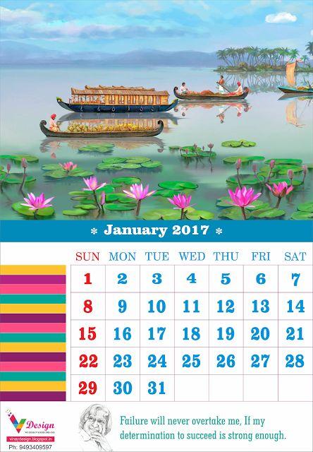 vinaydesign: January 2017 calendar template free downloads