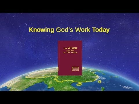 "Almighty God's word""Know the Newest Work of God and Follow the Footsteps of God""    #Truths #gospel #words #Life  #Lordsword #Salvation #hope #Quote #Jesuschrist #praiseAlmightyGod #EasternLightning #voiceofGod #Encouraging #Inspirational #Aboutstrength #faith"