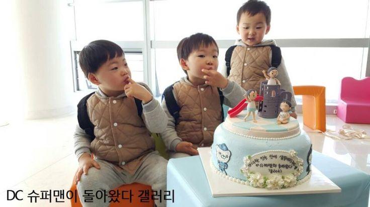 Happy Birthday Daehan, Minguk, Manse... Enjoy your cake. Saranghae :*