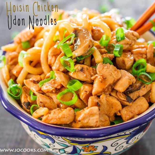 Hoisin Chicken Udon Noodles - jocooks.com     I am going to add broccoli as well