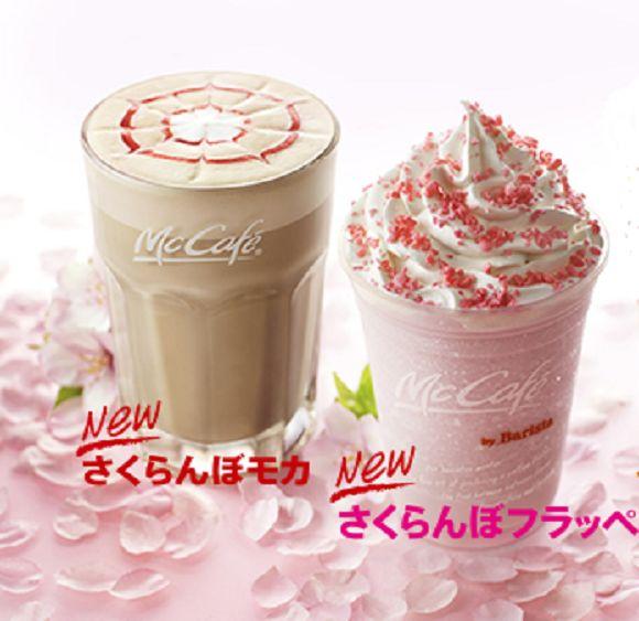 McDonald's Japan celebrates cherry blossom season with new cherry frappe and mocha drinks