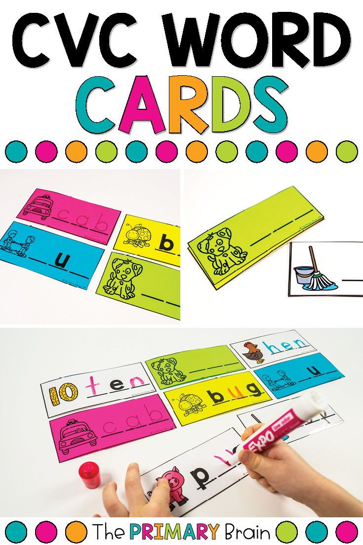 To Second Grade With Love My First Linky Party Classroom Supplies Dollar Tree Classroom Classroom Inspiration