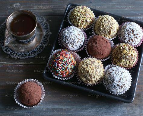 Полезные конфеты из сухофруктов без сахара   Рецепты правильного питания - Эстер Слезингер