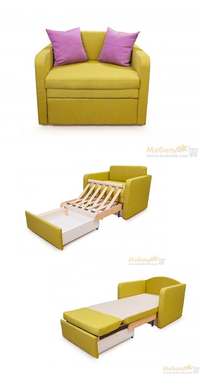 Детский диван, кресло-кровать или просто тахта Марио фабрики Зенит для малогабаритных квартир http://www.mebelok.com/tahta-mario-0-8/