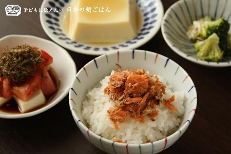鮭フレークごはん、玉子豆腐、ブロッコリーのおかかマヨ和え、トマトと豆腐のサラダ