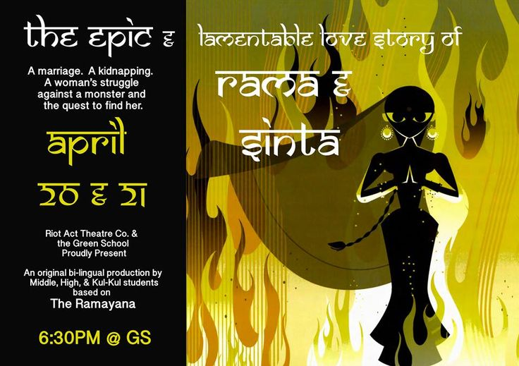 #GreenSchool presents a spectacular production of Ramayana - the epic and love story of Rama and Shinta on April 20 and 21 6:30pm at Sangkep Bali Indonesia
