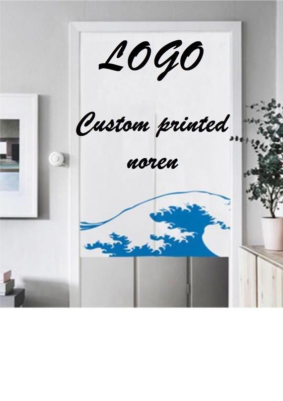 Custom Digital Print Door Curtain Personalized Noren