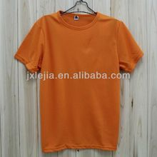 2013 newest style blank quick dry cloth sports t-shirt Best Buy follow this link http://shopingayo.space