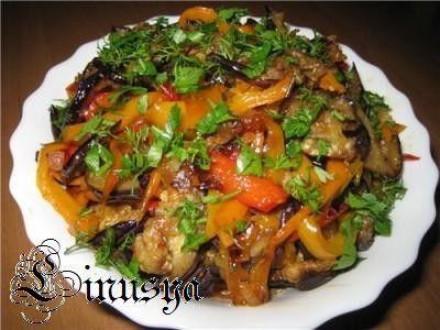 Салат из баклажанов и сладкого перца : Салаты