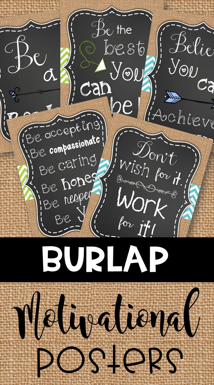 Use these burlap themed motivational posters to decorate your farmhouse themed or burlap themed classroom. You and your students will love these!