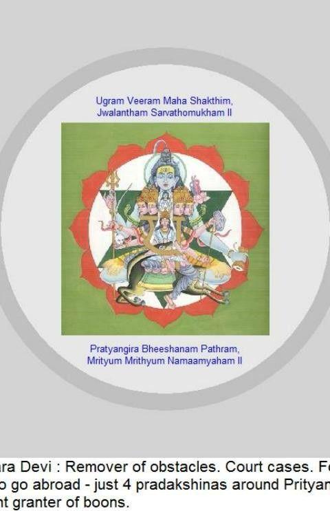 Devi Pratyangira