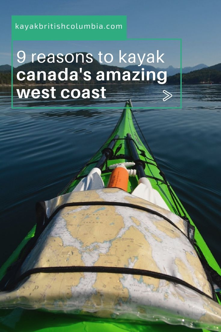 The Discovery Islands on Canada's west coast offer kayaking that is not to be beat!