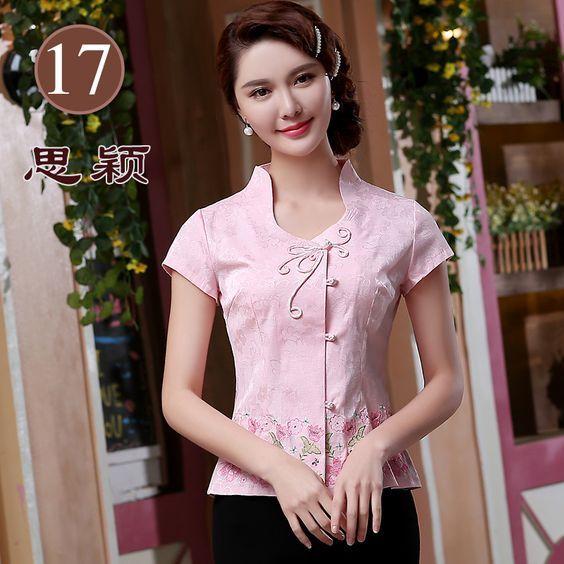 Appealing Modern Frog Button Chinese Shirt - Pink - Chinese Shirts & Blouses - Women