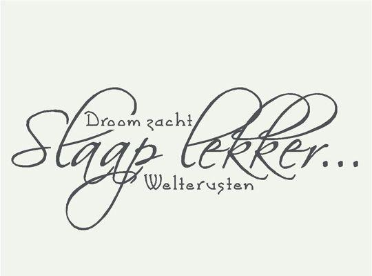 Tip: Slaapkamer muurstickertekst!!