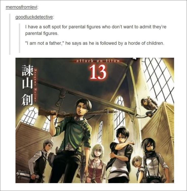 I think people forget a lot that the kids are 15/16 and Levi is 33.