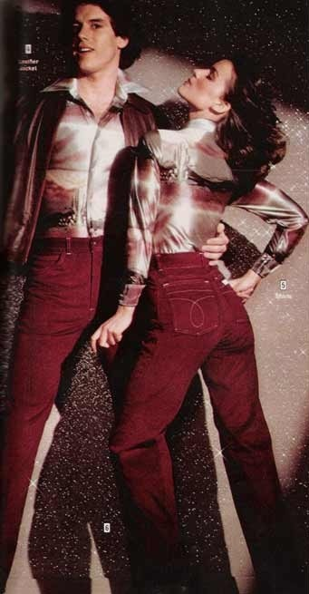 His & Hers Disco Fever. Ugh, I remember those awful polyester button-down shirts with ugly graphic designs on them. Thankfully I never had one.