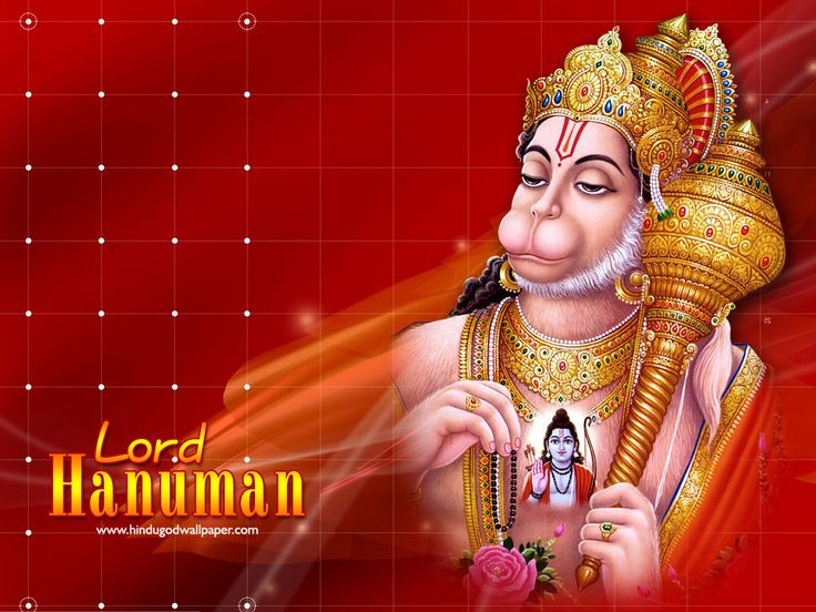 FREE Download Shree Hanuman Wallpapers