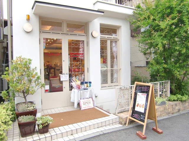Chocoholic cafe, Daikanyama.