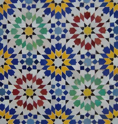 Moorish Tile Zawaka Fiya