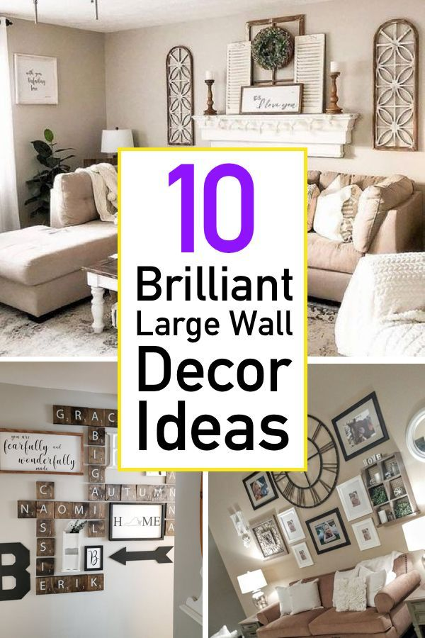 10 Essential Ideas For Decorating Large Walls The Unlikely Hostess In 2020 Large Wall Decor Living Room Large Wall Decor Oversized Wall Decor