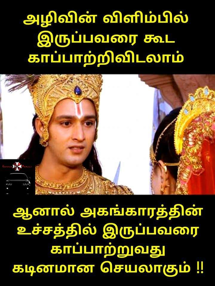 Mahabharata Quotes In Tamil Krishna Quotes Mahabharata Quotes