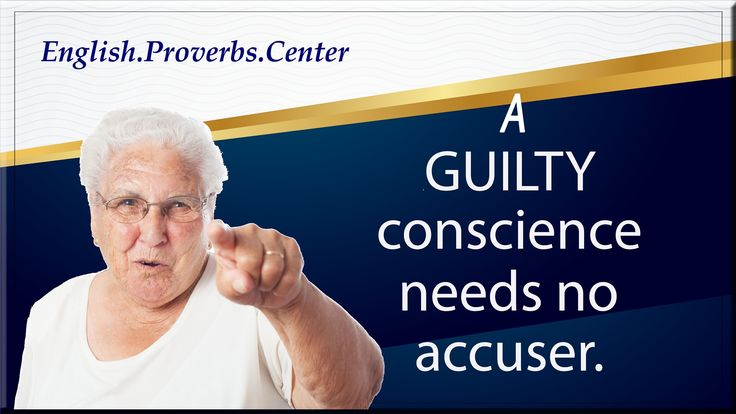 17+ Ideas About Guilty Conscience On Pinterest