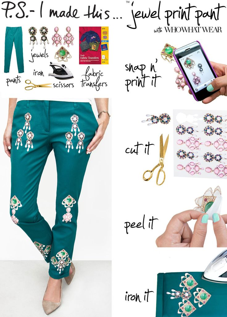 DIY: print pants