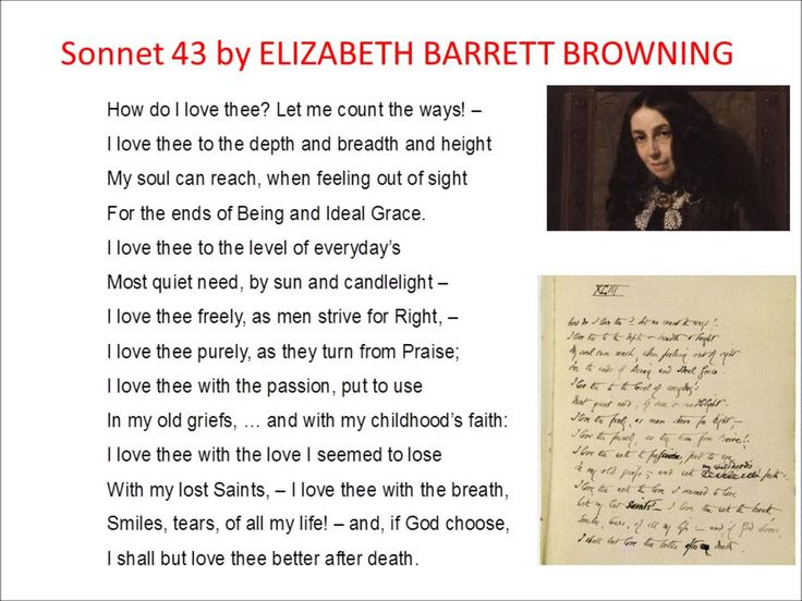 an analysis of elizabeth barrett in the sonnet 43 by william shakespeare Sonnet 43 william shakespeare's sonnet 43 employs antithesis and paradox to highlight the speaker's yearning for his beloved and sadness in  source and analysis.