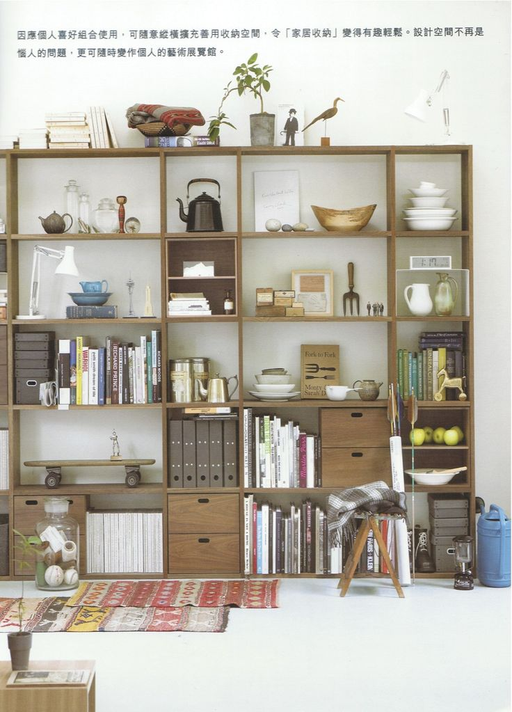 shelves   interior   Pinterest   Shelves, Muji and Book