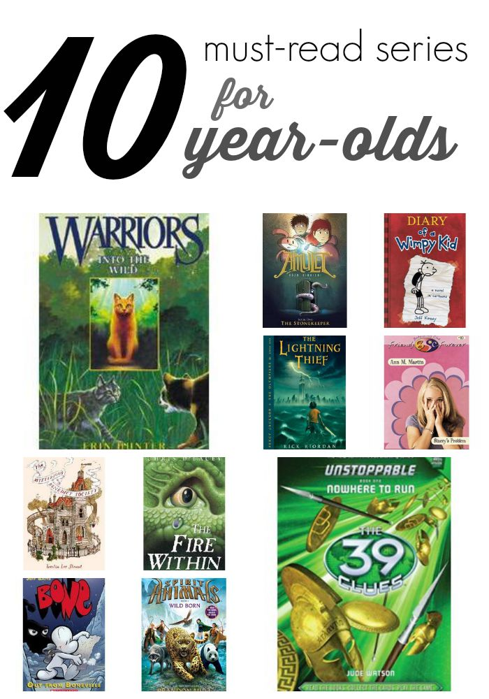 All Time Best Book Series For 10 Year Olds Kids And Reading