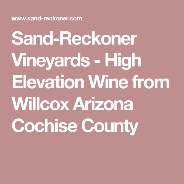 Sand-Reckoner Vineyards - High Elevation Wine from Willcox Arizona Cochise County