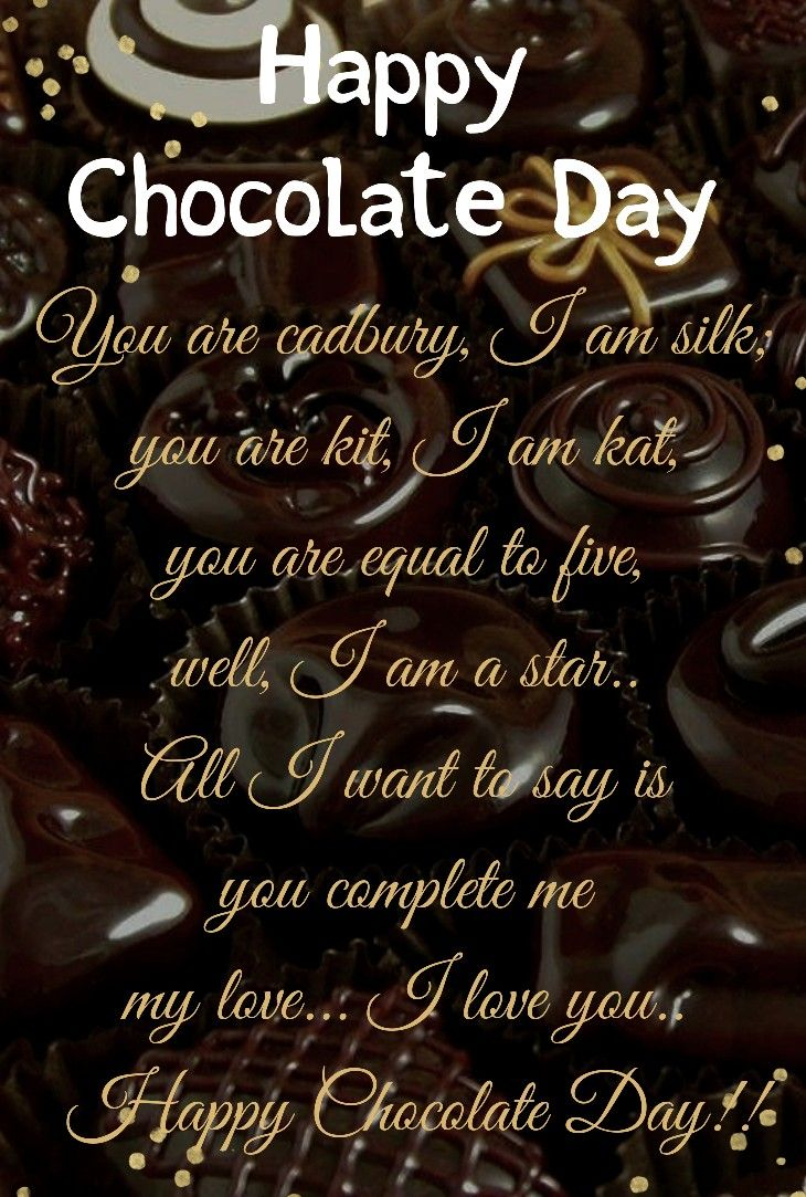 Chocolate Day Massages And Wishes Happy Chocolate Day Happy Chocolate Day Wishes Happy Chocolate Day Images Happy romantic chocolate day images for