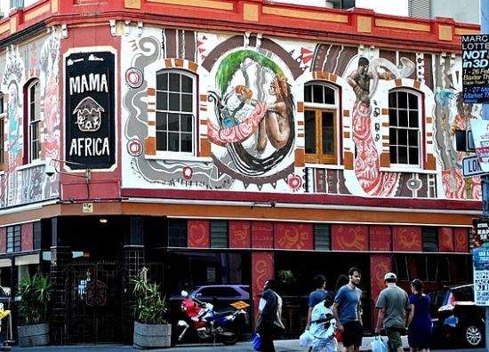 African Cuisine at Mama Africa, Long Street Cape Town