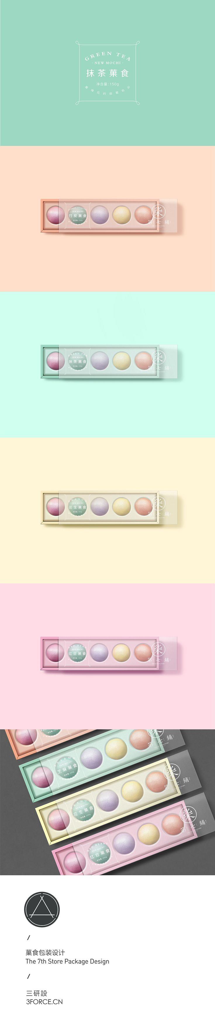 https://www.behance.net/gallery/34018586/The-7th-Store-New-Mochi-Packaging-